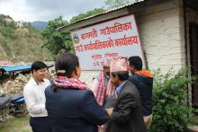 welcome by giving khada